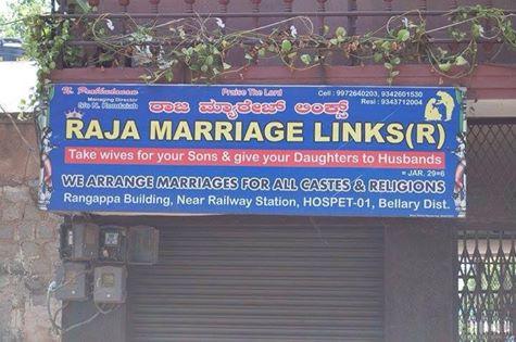 Marriage broker in Hospet, Karnataka