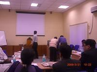 Before the first presentation | Bizcomp.in | Mysore