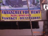 Available for rent banner