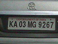 Karnataka Government Car