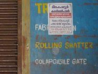 Rolling Shutter | Collapsible Gate