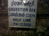Suggestion Box at Nanjungud Temple, Mysore
