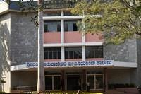 Entrance of SJCE, Mysore