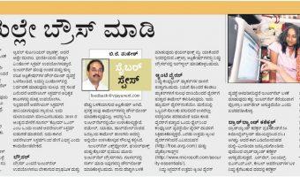 Vijay Next: Setting up internet at home