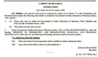Online News in India to be regulated