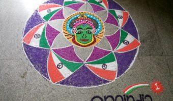 Oneindia Onam 2013 Rangoli - before adding flowers
