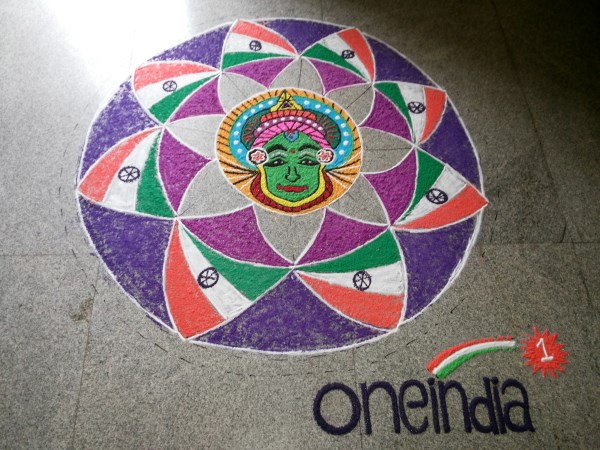 Oneindia Onam 2013 Rangoli - before adding flowers