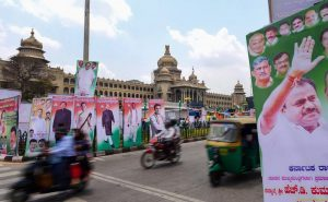 Flex banners front of Vidhana Soudha in Bengaluru