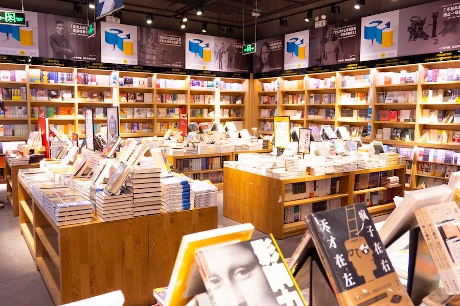 Bookstore from Unsplash