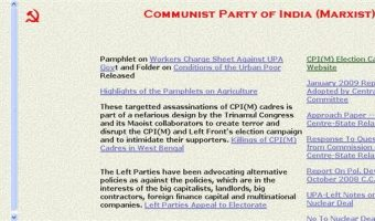 CPI(M) Website