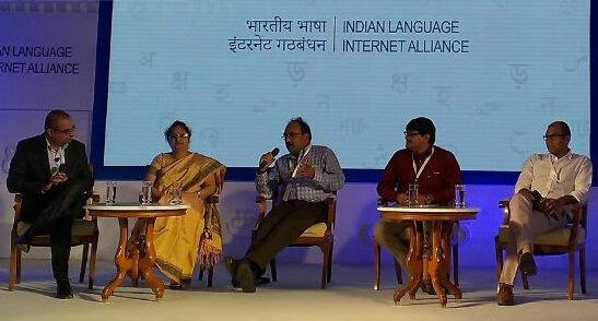 On a panel discussion at the ILIA inauguration event