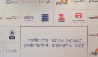 Indian Language Internet Alliance to build Indic internet