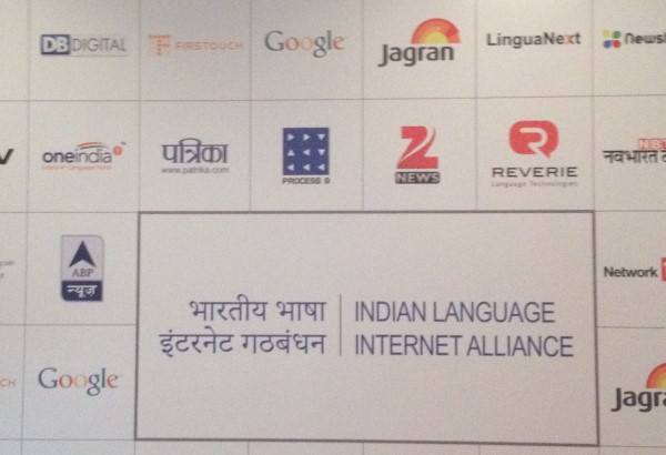 Partners of ILIA