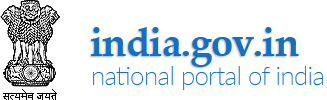 India.gov.in website logo