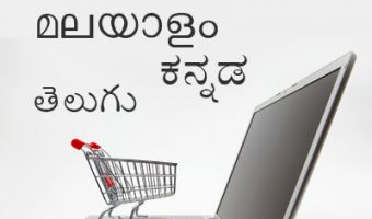 Ecommerce in Indian Languages