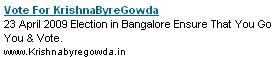 Krishna Byre Gowda Kannada Ad