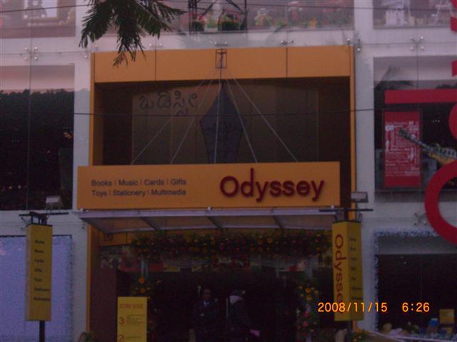Odyssey Bookstore, Indiranagar, Bangalore