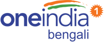 oneindia-bengali-logo