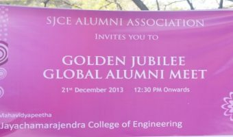 SJCE Golden Jubilee Alumni Meet
