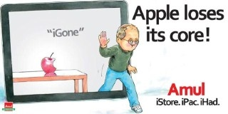 Amul ad for Apple's Steve Jobs