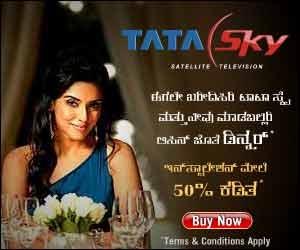 Tata Sky Kannada Creative