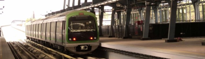 Bangalore Metro Station in Yeshwantpur